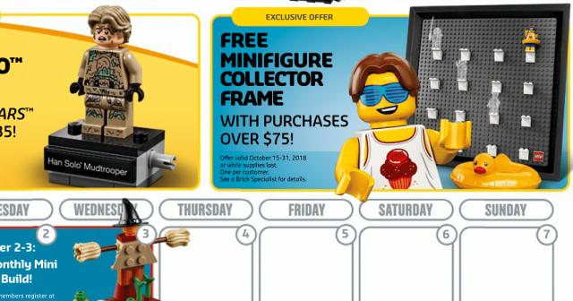 October US LEGO Store Calendar