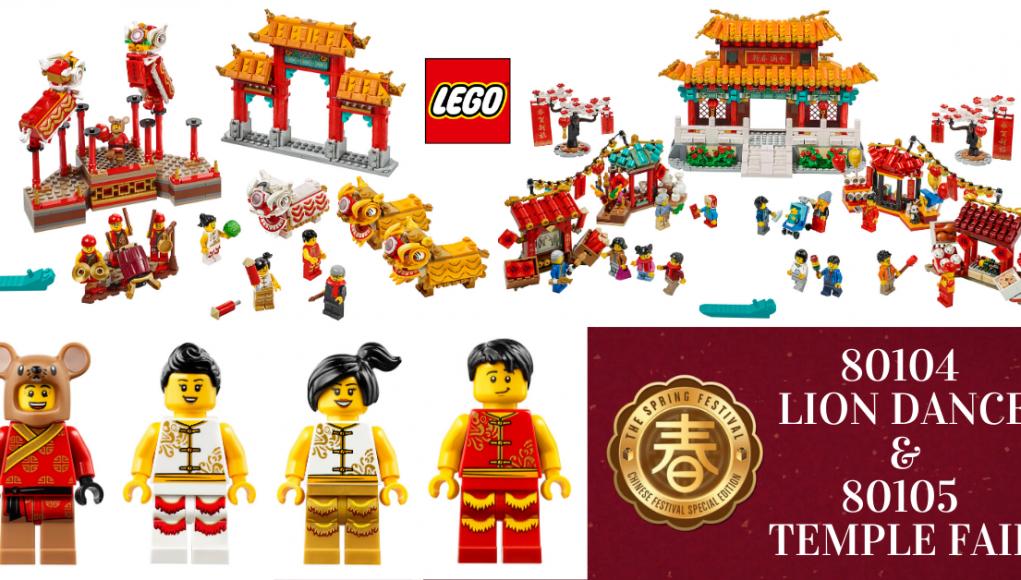 2020 Spring Festival LEGO Lunar New Year Lion Dance and Temple Fair